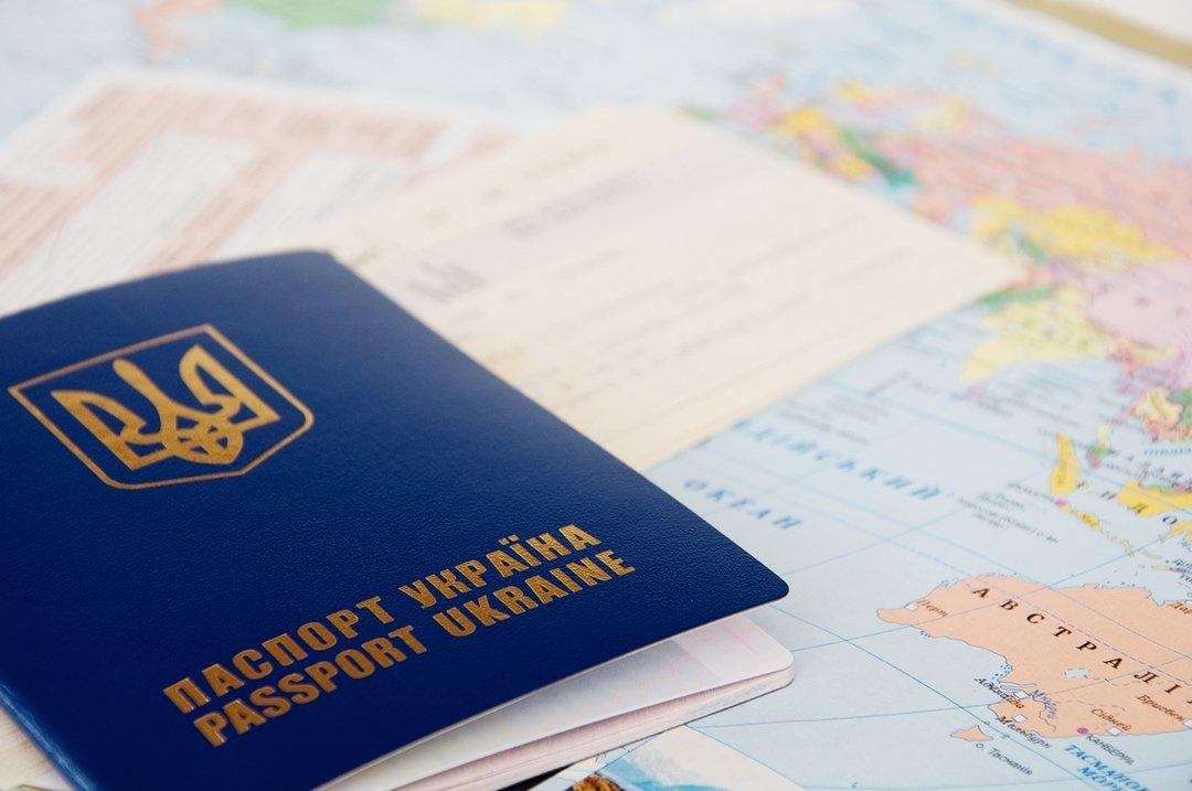О Государственной миграционной службе Украины фото