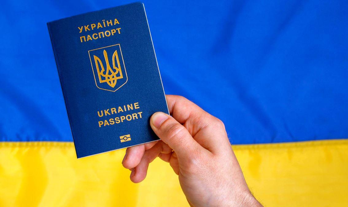 Ликвидация ОВИР и передача полномочий к ГМС Украины фото